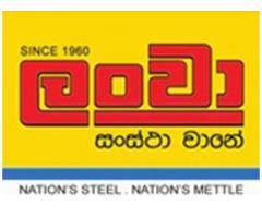 Ceylon Steel Corporation Limited